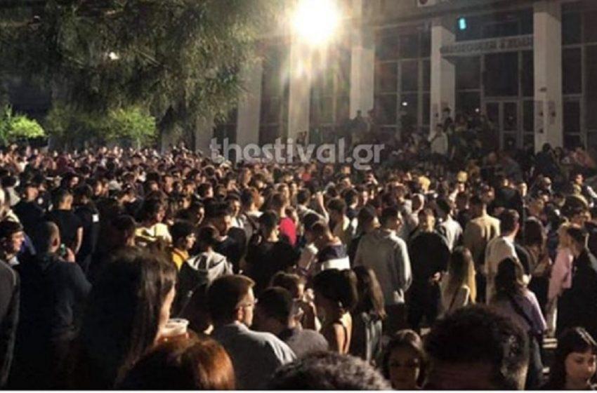 Νέο πάρτι στο ΑΠΘ με εκατοντάδες φοιτητές έως τα ξημερώματα (vid)