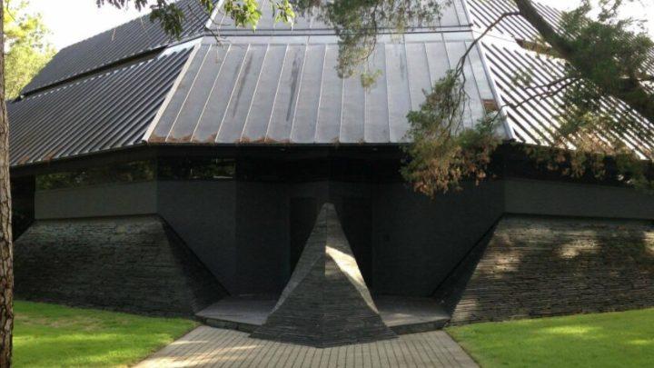 Αστρονομική τιμή για το Darth Vader House στο Χιούστον