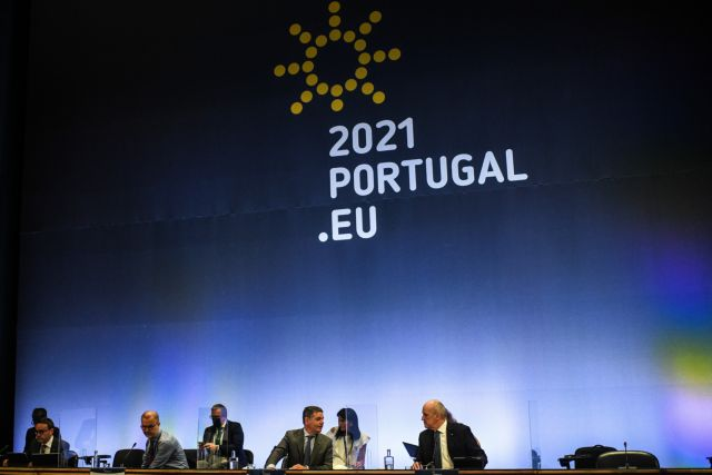 "Eurogroup: Συνεχίζεται η δημοσιονομική ευελιξία (λόγω πανδημίας)- Επιστροφή στην ""πειθαρχία"" το 2022- Διαφωνίες μεταξύ κρατών"