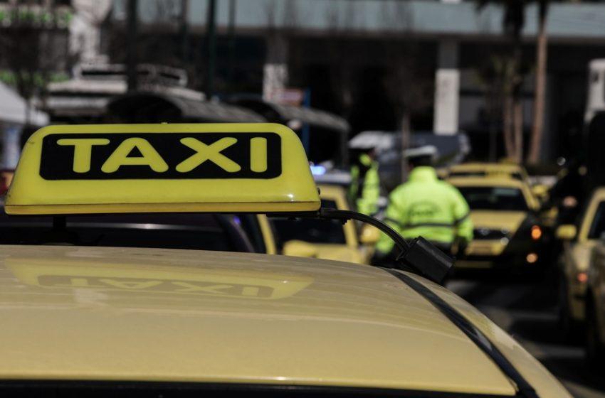 Kαταγγελία για απόπειρα βιασμού από οδηγό ταξί στο κέντρο της Αθήνας