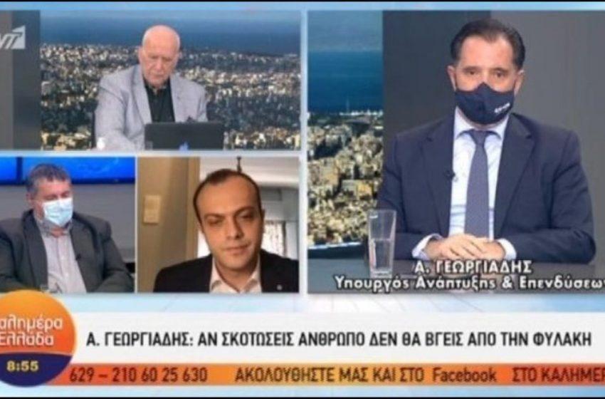 """Γεωργιάδης: """"Βγήκα φωτογραφία με τον πρωθυπουργό…γειτονικής χώρας"""" (vid)"""