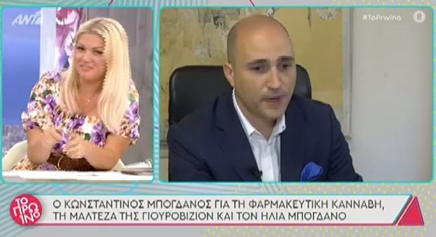 Μπογδάνος: Τι είπε για τη Eurovision και αντέδρασαν Λιάγκας και Σκορδά