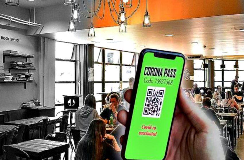 CoronaPass: Τι είναι το νέο μέτρο που εφαρμόζεται στην Κύπρο