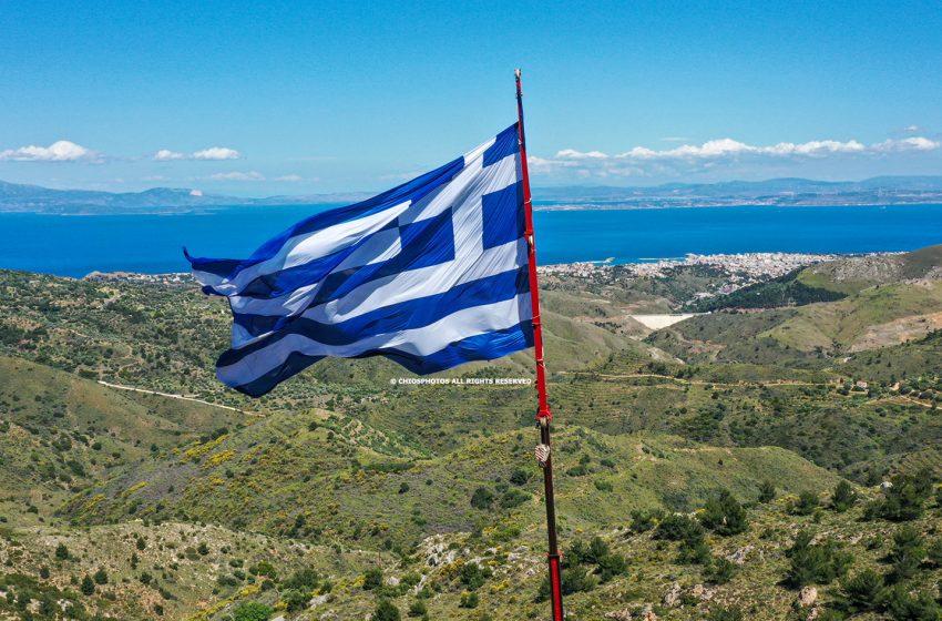 Υψώθηκε σημαία 150τμ στην Χίο, προς τιμή των σφαγιασθέντων του 1822 (vid)