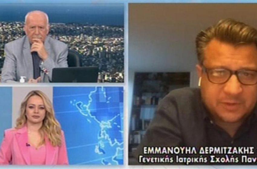 """Δερμιτζάκης: """"Μπορεί να χρειαστεί και τέταρτη και πέμπτη δόση εμβολίου"""""""