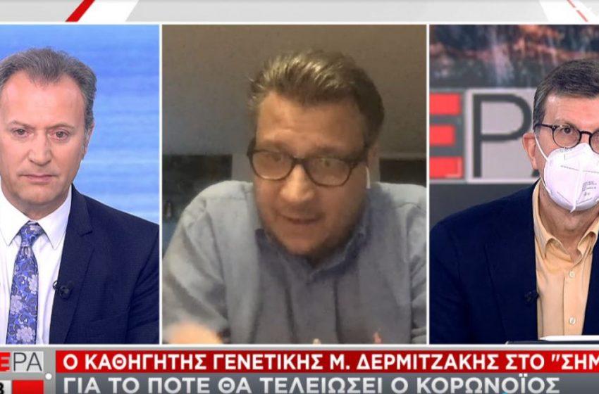 """""""Με τα κρούσματα που έχουμε στην Ελλάδα δε μπορούμε να βγάλουμε τη μάσκα"""" – Ο Δερμιτζάκης για τα εμβόλια"""