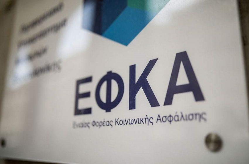 """""""Εκρηξη"""" Χατζηδάκη – Έκλεισε ο ΕΦΚΑ Αχαρνών χωρίς να ενημερωθούν οι πολίτες"""