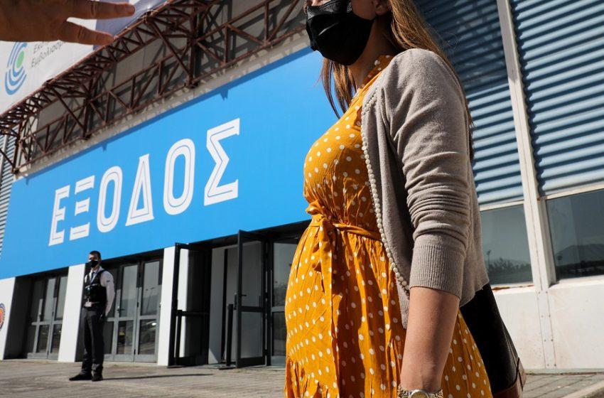 Έγκυες – Θηλάζουσες: Δύο νέες μελέτες ξεκαθαρίζουν το τοπίο