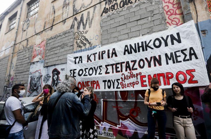 Θέατρο ΕΜΠΡΟΣ: Πρόταση Κ. Μπακογιάννη να περάσει στον Δήμο Αθηναίων