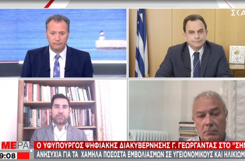"""Γεωργαντάς: """"Mε το άνοιγμα του Τουρισμού μπαίνει τέλος στα SMS"""""""