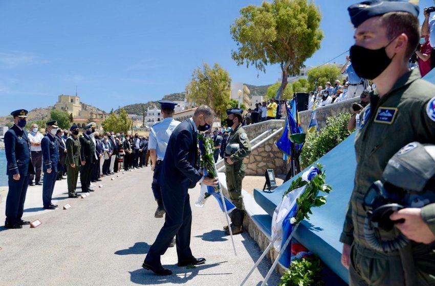 Επιμνημόσυνη δέηση για τον σμηναγό Κωνσταντίνο Ηλιάκη στην Κάρπαθο