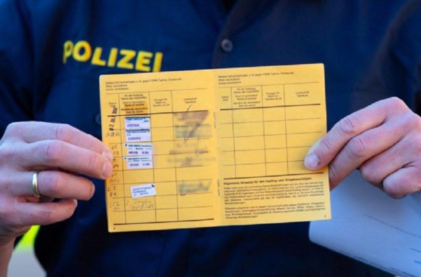 Γερμανία: Εξαιρούνται από περιορισμούς οι εμβολιασμένοι
