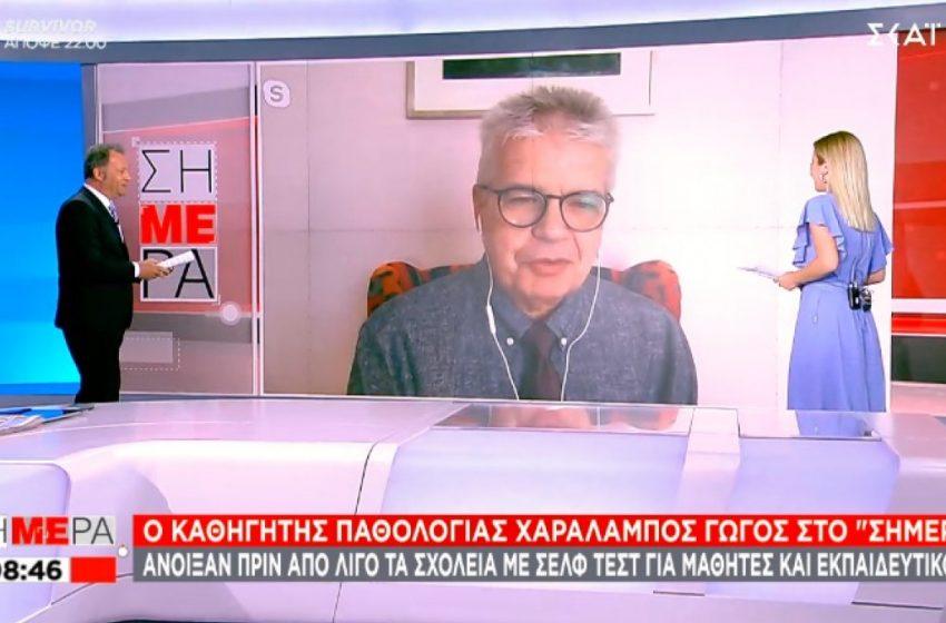"""Γώγος : """"Πράσινο φως"""" για επέκταση ωραρίου εστίασης και κατάργηση SMS- Τι είπε για Astrazeneca"""