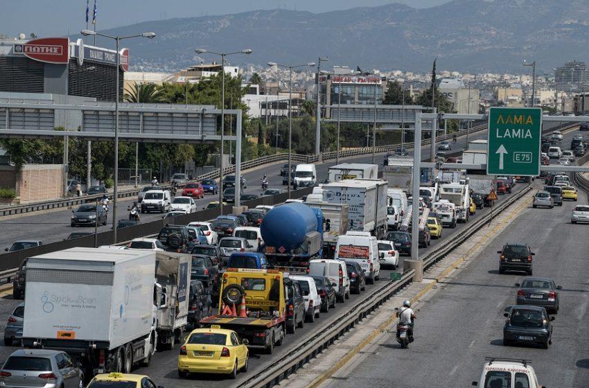ΠΡΟΣΟΧΗ: Αυτούς τους δρόμους πρέπει να αποφύγετε