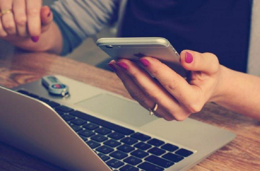 iRantevou: Ο εύκολος τρόπος για τα ραντεβού στις δημόσιες υπηρεσίες