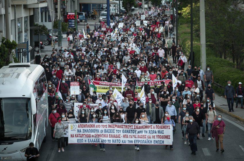 Πορεία Ειρήνης: Αλληλεγγύη στον παλαιστινιακό λαό, καμία εμπλοκή στους ιμπεριαλιστικούς σχεδιασμούς