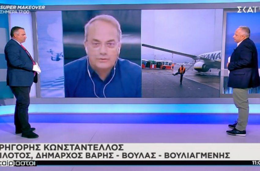 Ryanair: Πειρατεία με διπλό επεισόδιο στην καμπίνα – Αποκάλυψη από τον πρώην πιλότο και δήμαρχος Βάρης