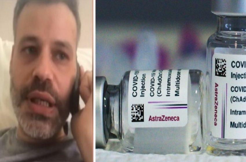 AstraZeneca: Αποζημίωση για τις δύο θρομβώσεις θα διεκδικήσει ο 35χρονος (vid)
