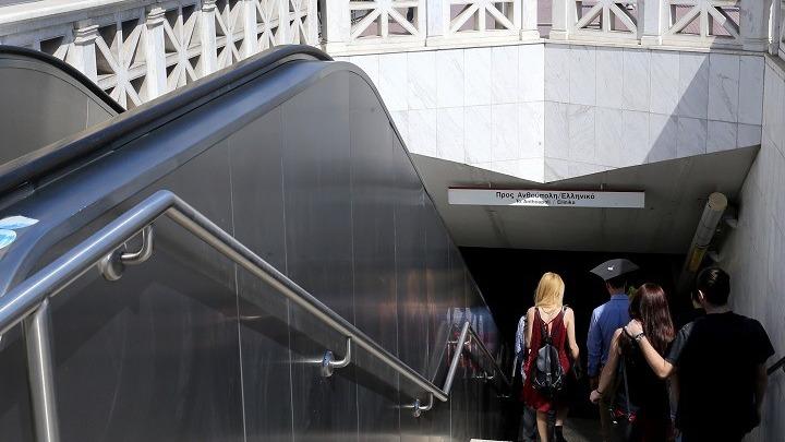 Στάση εργασίας στο Μετρό την Τετάρτη από έναρξη κυκλοφορίας έως 10.00 π.μ. – Δείτε σε ποιες γραμμές