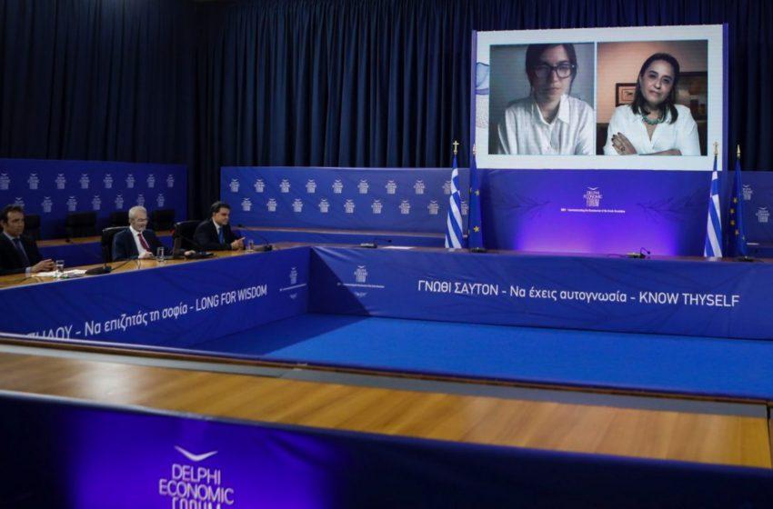Έλληνες και Τούρκοι επιθυμούν ειρηνική διευθέτηση των διαφορών σύμφωνα με έρευνα της MRB