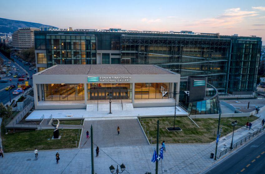 Ταλαιπωρία και τεράστια ουρά στην Εθνική Πινακοθήκη