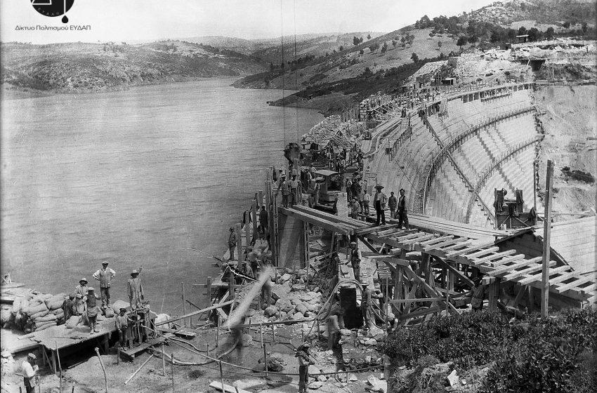 """Φράγμα Μαραθώνα- Οικισμός: Το έργο που έφερε την """"επανάσταση"""" στην υδροδότηση και στις συνθήκες εργασίας"""