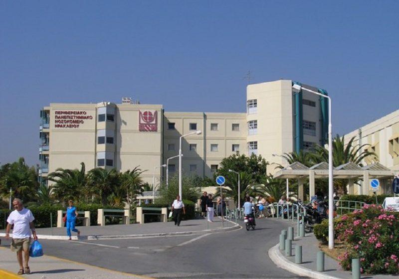 Δεύτερη γυναίκα με πιθανές παρενέργειες του AstraZeneca νοσηλεύεται στην Κρήτη