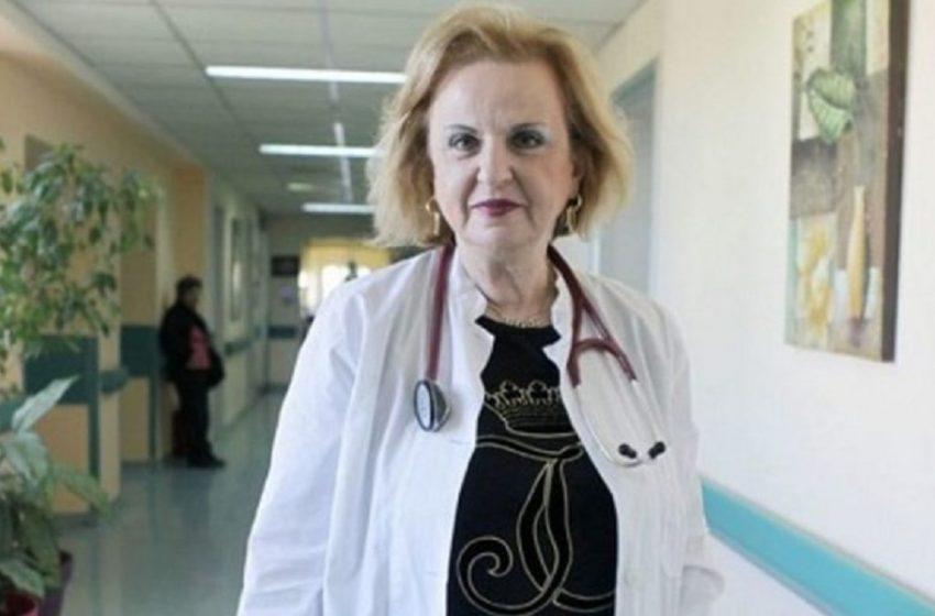 Ατύχημα για την Ματίνα Παγώνη – Στραβοπάτησε και έσπασε το χέρι της