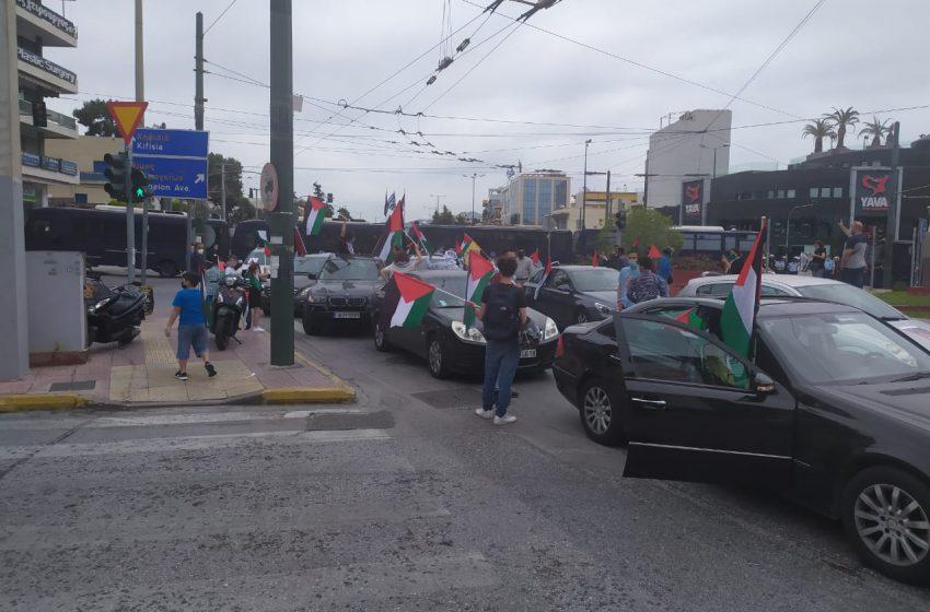 Αυτοκινητοπομπή Αλληλεγγύης στον Παλαιστινιακό Λαό στην Αθήνα