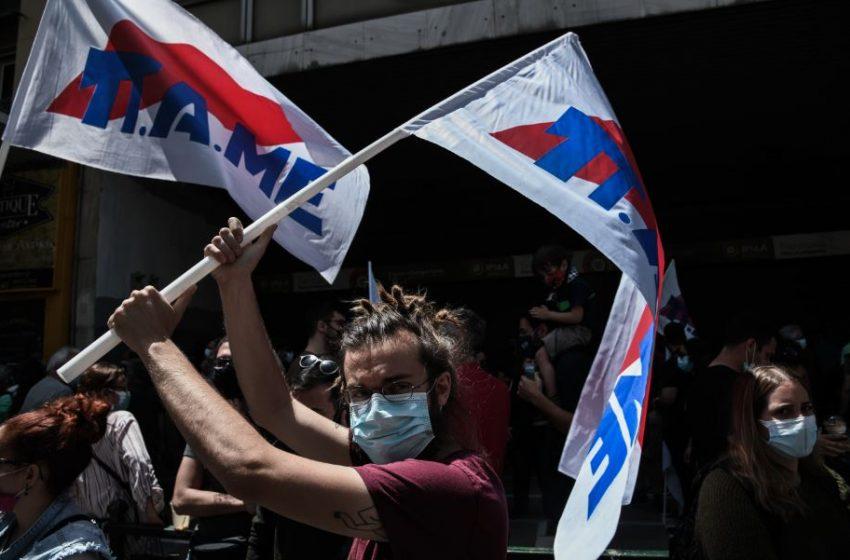 Εργασιακό Νομοσχέδιο:  Κατάργηση του 8ωρου καταγγέλλουν τα συνδικάτα και το ΠΑΜΕ