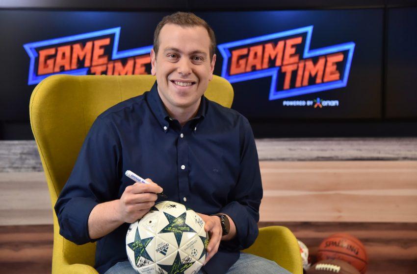 Τελικός Κυπέλλου Ελλάδας με τον Μιχάλη Τσίγκρη στο  ΟΠΑΠ GAME TIME