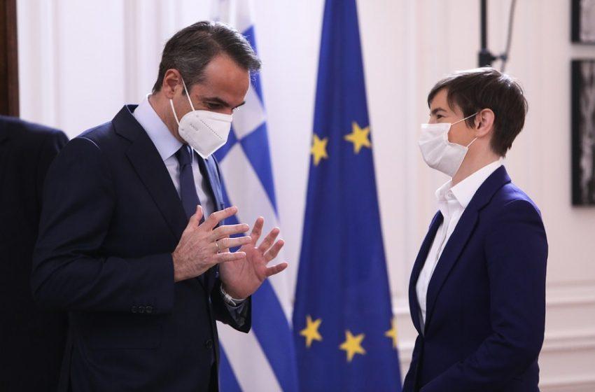 Μητσοτάκης στην πρωθυπουργό Σερβίας: Αναγνωρίζουμε για είσοδο τουριστών τα εμβόλια που έχετε χορηγήσει