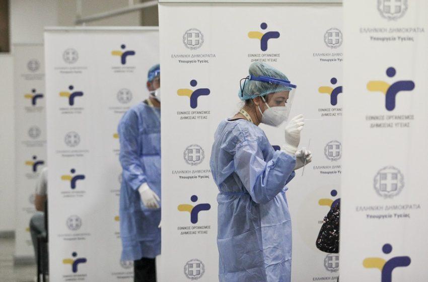 Θύελλα στα social για τον αποκλεισμό των ανεμβολίαστων από τα rapid test του ΕΟΔΥ