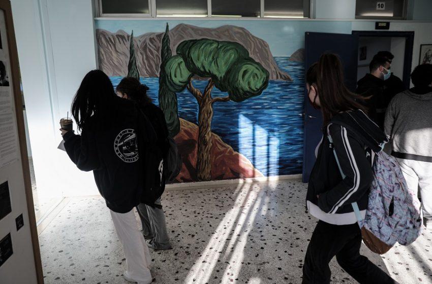 Εκδόθηκε η ΚΥΑ για τα σχολεία – Βήμα βήμα η επιστροφή για μαθητές και εκπαιδευτικούς