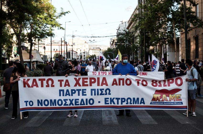 Αθήνα: Μαζική πορεία κατά του εργασιακού νομοσχεδίου