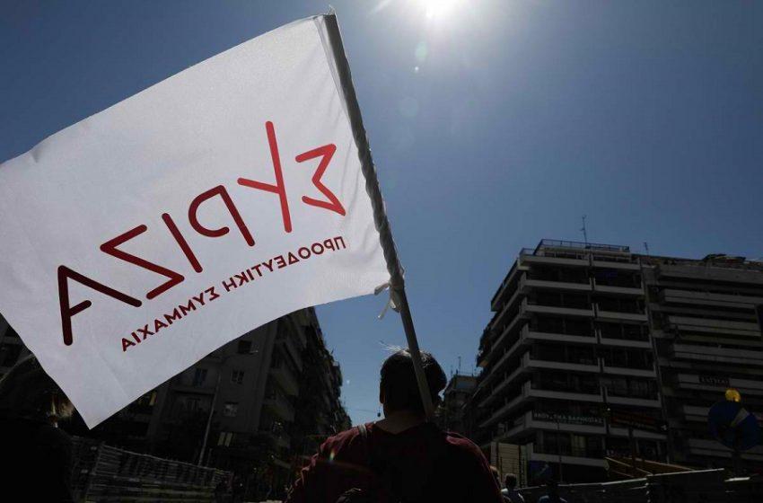 """Ανάλυση: Η """"νέα κανονικότητα"""" του ΣΥΡΙΖΑ"""