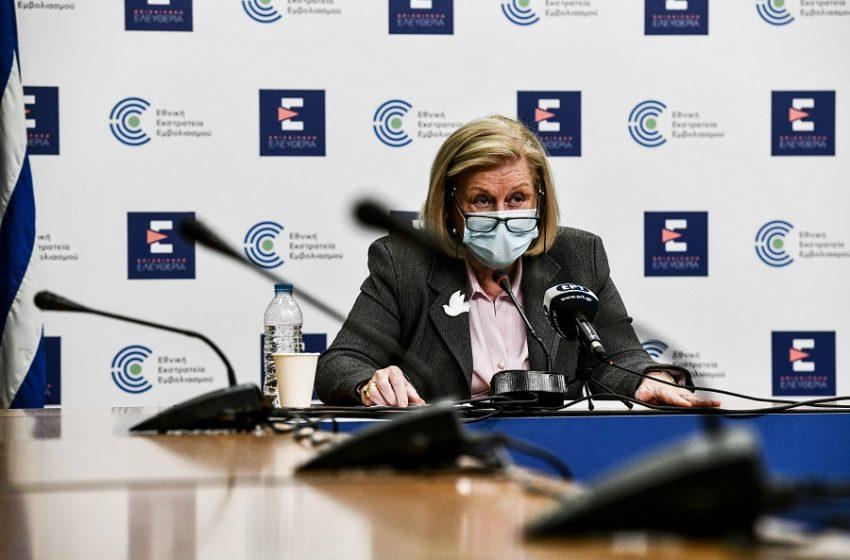Θεοδωρίδου για παρενέργειες εμβολίων: Περιστατικό σπάνιου συνδρόμου VITT – Ελάχιστες οι σοβαρές περιπτώσεις