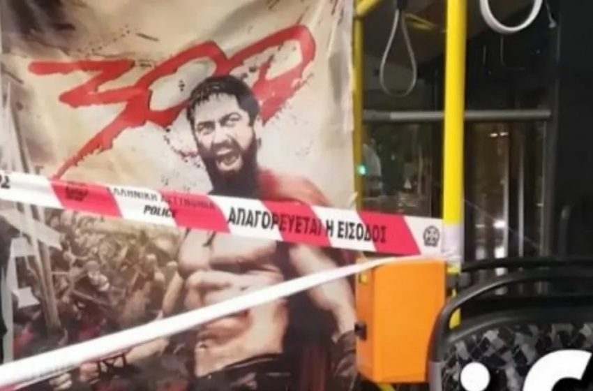 This is Sparta: Viral ο οδηγός του λεωφορείου με τον Λεωνίδα (vid)