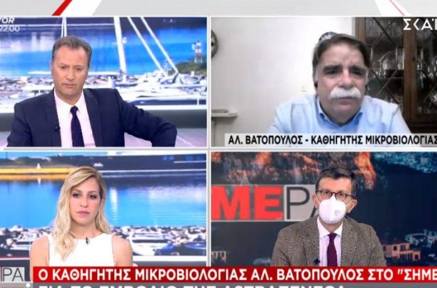 """Ασφάλεια 15 μέρες μετά τη δεύτερη δόση του εμβολίου – Βατόπουλος: """"Το τελευταίο που θ΄ απαλλαγούμε η μάσκα"""""""