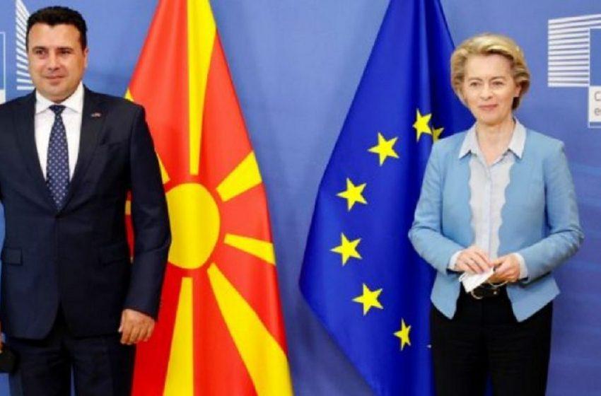 ΕΕ: Κοινή ενταξιακή διαδικασία για Αλβανία-Β. Μακεδονία