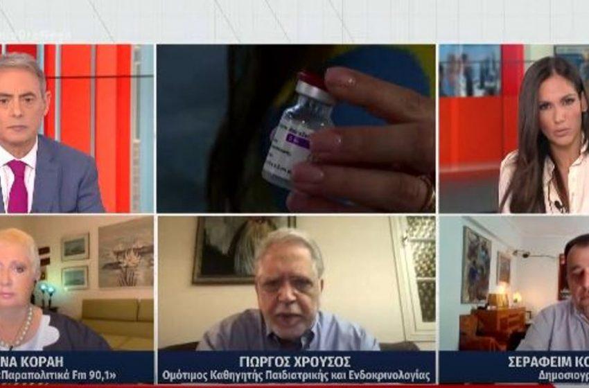 """Χρούσος:  """"Για να χτίσουμε ανοσία πρέπει να φτάσει ο εμβολιασμός στο 70% του πληθυσμού"""""""