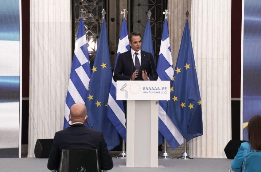 Ζάππειο: Η επέτειος για τα 40 χρόνια από την ένταξη στην Ε.Ε σε εικόνες