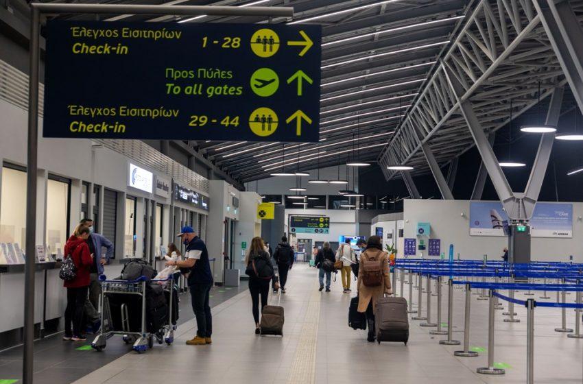 """Γερμανικά ΜΜΕ: Ποια ελληνικά αεροδρόμια πωλούνται – Η """"μάχη"""" της Καλαμάτας"""