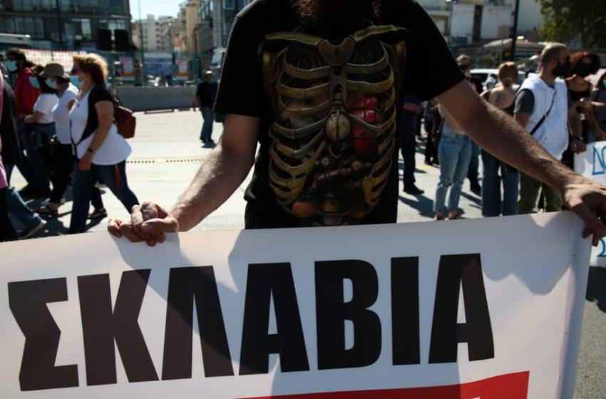 Απεργία: Μεγάλες οι συγκεντρώσεις για το εργασιακό νομοσχέδιο