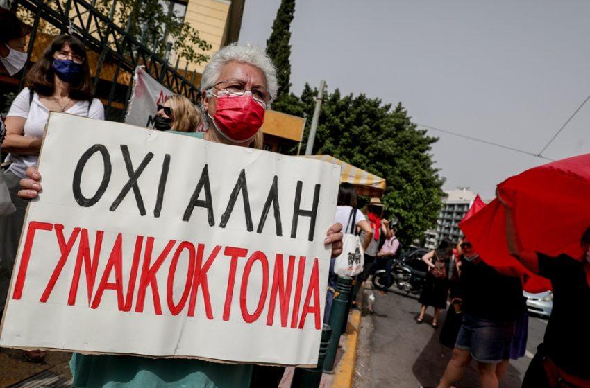Ευελπίδων: Δικαιοσύνη για την Καρολάιν ζητούν διαδηλωτές