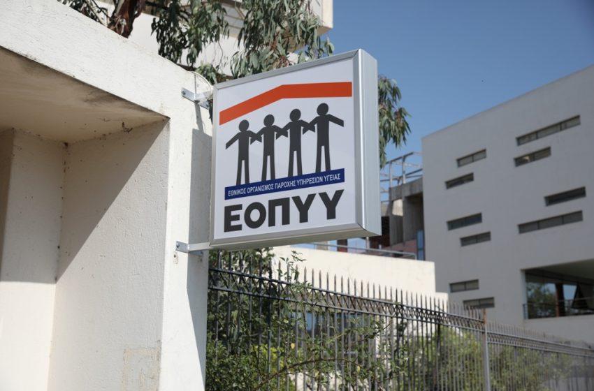 """ΣΥΡΙΖΑ: Να απαντήσει η κυβέρνηση για το """"σχέδιο ιδιωτικοποίησης της Υγείας"""""""