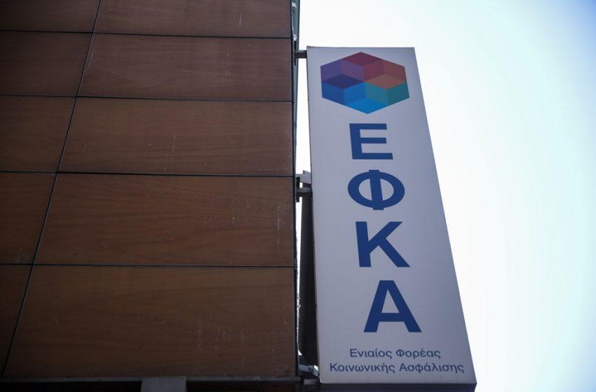 ΕΦΚΑ Πειραιά: Κατάληψη για τον κλιματισμό – Χαλασμένο τρεις μήνες το τηλεφωνικό κέντρο