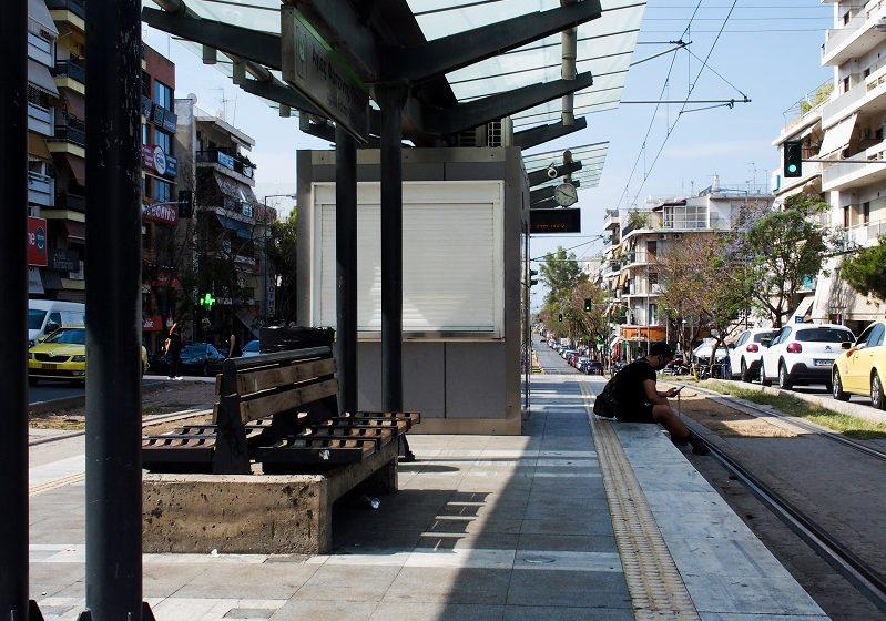 Πώς θα κινηθούν Μετρό, Ηλεκτρικός, Τραμ, Λεωφορεία, Τρόλεϊ, Προαστιακός