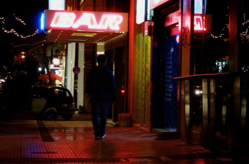 Πότε θα ανοίξουν νυχτερινά κέντρα και μπαρ σε κλειστούς χώρους – Tι θα γίνει με τα πανηγύρια