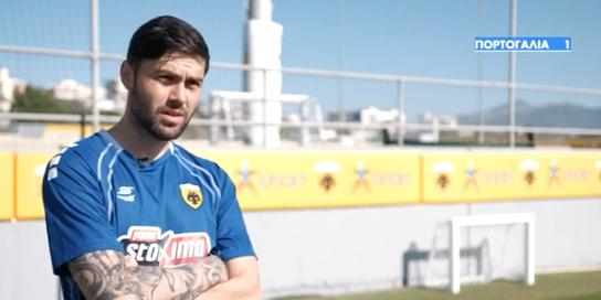 Γκολ στο Ευρωπαϊκό με τον ΟΠΑΠ – Οι παίκτες της ΑΕΚ επιλέγουν τον νικητή
